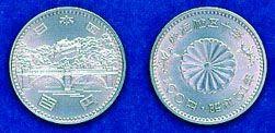 天皇陛下御在位50年記念100円白銅貨幣