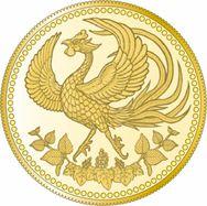 天皇陛下御在位30年記念プルーフ金貨
