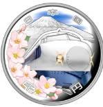 新幹線記念硬貨千円銀貨表