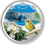 おすすめここ 小笠原諸島復帰50周年銀貨買取価格