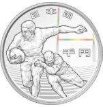 記念硬貨ラグビーW杯銀貨表