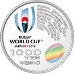 ラグビーW杯2019大会1000円銀貨裏