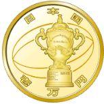 ラグビーW杯2019金貨表