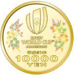 ラグビーW杯2019年1万円金貨裏