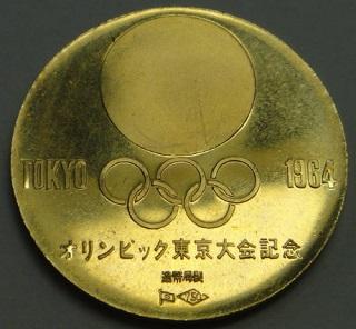 東京五輪金の記念メダル