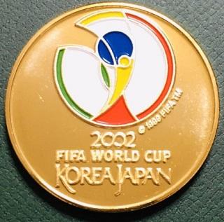 2002FIFA W杯 金記念メダル
