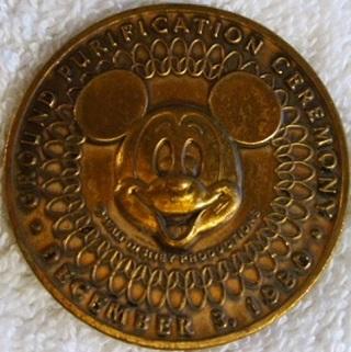 ディズニー記念メダル