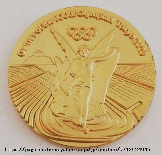 2020年東京五輪メダル